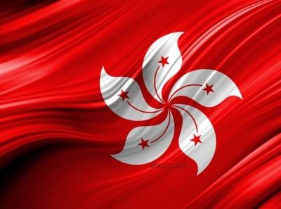 Prediksi HK Minggu, 11 April 2021